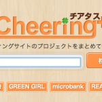 スクリーンショット 2012-08-07 21.58.25