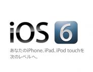 スクリーンショット 2012-09-20 15.24.26