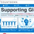 スクリーンショット 2012-09-26 15.58.31