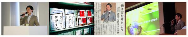 スクリーンショット 2014-04-21 19.10.12