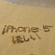 スクリーンショット 2012-09-26 18.19.33
