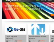 スクリーンショット 2012-09-23 18.30.41