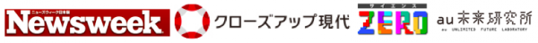 スクリーンショット 2015-07-13 20.51.10