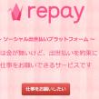 スクリーンショット 2012-10-01 20.55.07