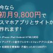 スクリーンショット 2012-10-03 11.01.40