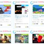 スクリーンショット 2012-10-13 17.11.44