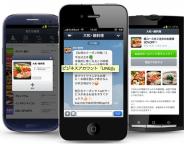 スクリーンショット 2012-11-20 10.20.53