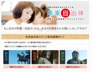 スクリーンショット 2012-12-16 18.58.10