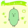 スクリーンショット 2013-01-08 14.32.48