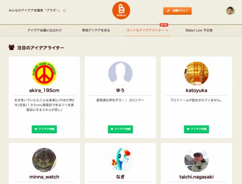 スクリーンショット 2013-04-28 15.27.44