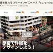 スクリーンショット 2013-05-12 10.04.58