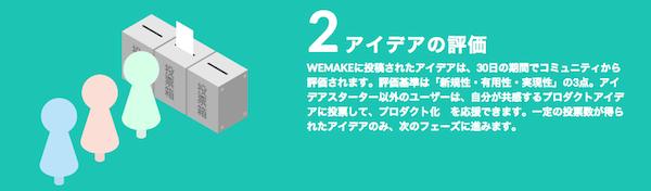 スクリーンショット 2013-05-23 13.43.58