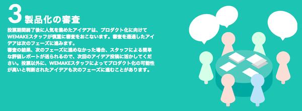スクリーンショット 2013-05-23 13.44.12