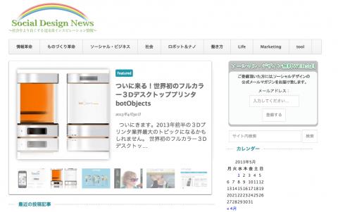 スクリーンショット 2013-05-01 12.47.49