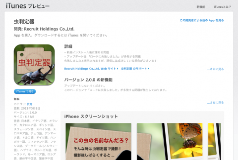 スクリーンショット 2013-05-10 8.59.08