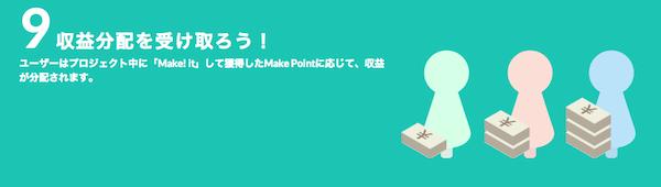 スクリーンショット 2013-05-23 13.47.28