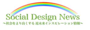 スクリーンショット 2013-05-01 21.43.55