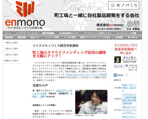 スクリーンショット 2013-05-02 18.23.38