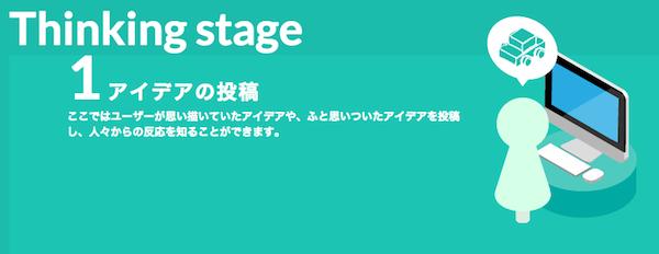 スクリーンショット 2013-05-23 13.43.38