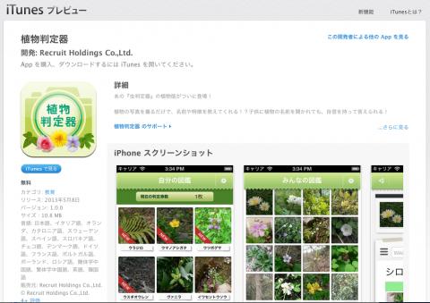 スクリーンショット 2013-05-10 9.00.55