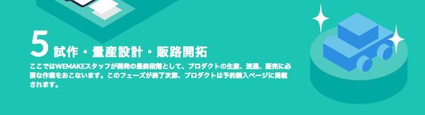 スクリーンショット 2013-05-23 13.45.51