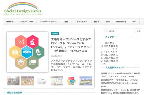 スクリーンショット 2013-06-01 11.24.53