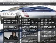 スクリーンショット 2013-06-24 15.13.43