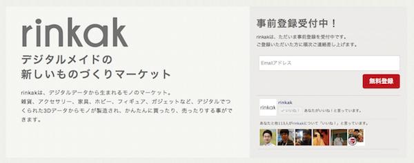 スクリーンショット 2013-06-19 14.51.06