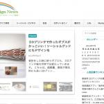 スクリーンショット 2013-07-01 7.59.20