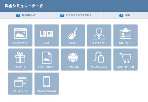 スクリーンショット 2013-08-06 10.15.16