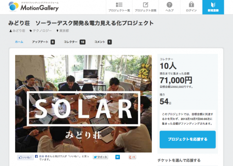 スクリーンショット 2013-08-14 13.44.56