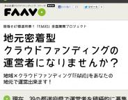 スクリーンショット 2013-08-19 7.58.54