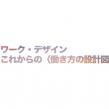 スクリーンショット 2013-08-06 10.47.27