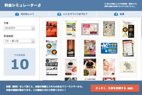 スクリーンショット 2013-08-06 10.15.53