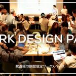 main_park