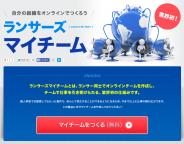 スクリーンショット 2013-12-16 10.16.38