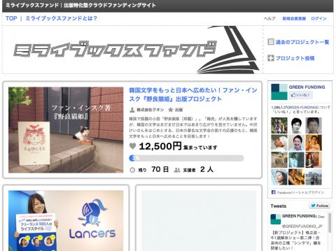 スクリーンショット 2013-12-05 12.23.34
