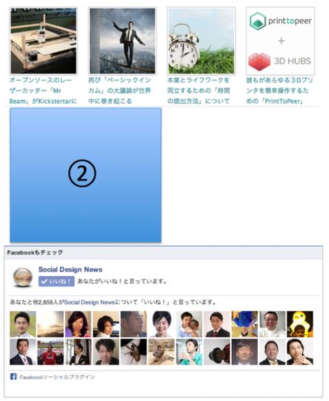 スクリーンショット 2014-05-11 21.36.32