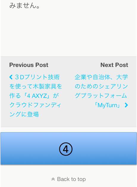 スクリーンショット 2014-05-11 21.40.47