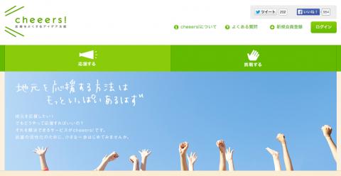 スクリーンショット 2014-03-28 10.36.21