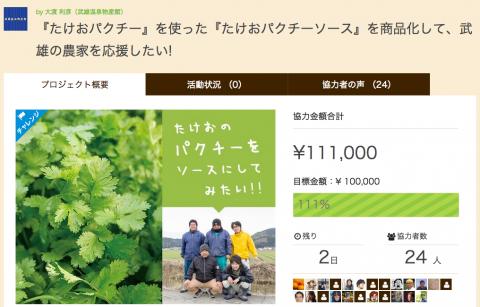 スクリーンショット 2014-03-28 10.52.09