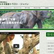 スクリーンショット 2014-04-12 8.57.18