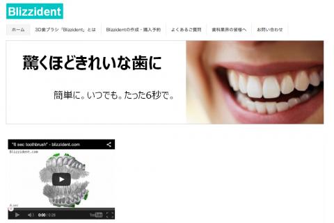 スクリーンショット 2014-04-12 18.22.52