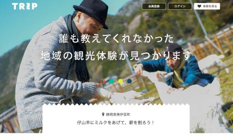 スクリーンショット 2014-04-09 13.42.11