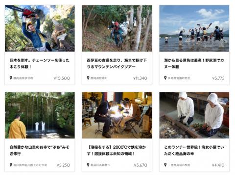 スクリーンショット 2014-04-09 14.25.42