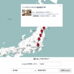 スクリーンショット 2014-09-11 10.33.16
