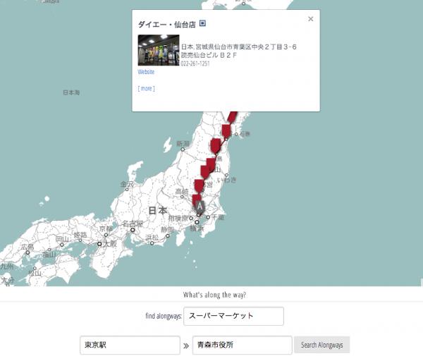 スクリーンショット 2014-09-11 10.47.46