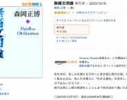 スクリーンショット 2015-01-23 12.36.29