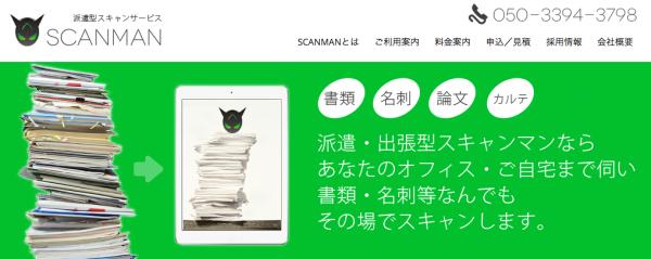 スクリーンショット 2015-02-05 11.13.36