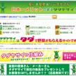スクリーンショット 2015-03-09 7.19.33